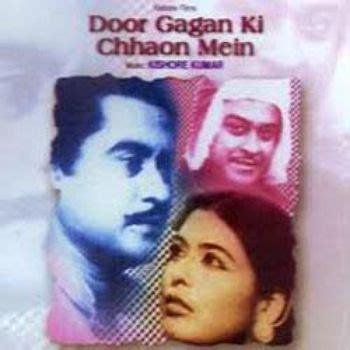 door gagan ki chhaon mein  mp songs soundtracks