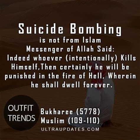 islamic quotes  life   quotes  describe life