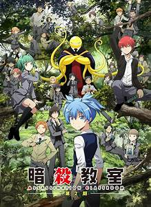 Adn Assassin Classroom Saison 1 Episode 7 : sky animes news assassination classroom saison 2 steaming news ~ Medecine-chirurgie-esthetiques.com Avis de Voitures