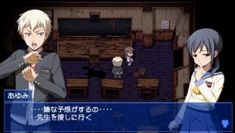Corpse Party Review Just Push Start