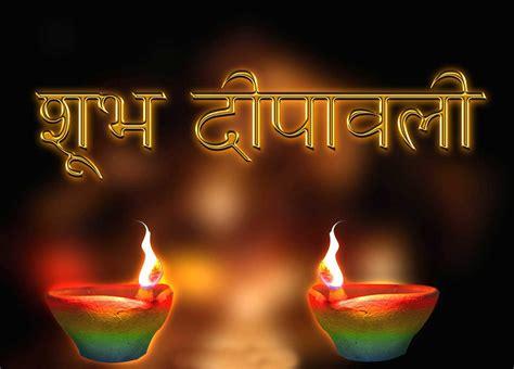 Shubh Deepawali Diya Hd Photos Download