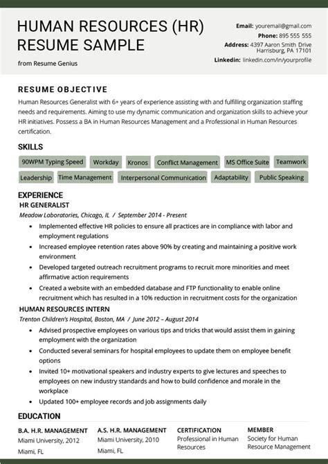 human resources hr resume sample writing tips rg