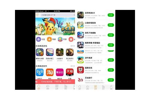 download free games without app store