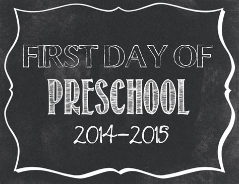 day of school printables 2014 2015 jpg files 930 | First day of Preschool printable 1024x791