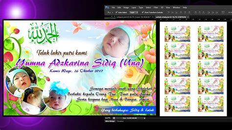 membuat kartu ucapan selapanan bayi template kartu ucapan selapanan youtube