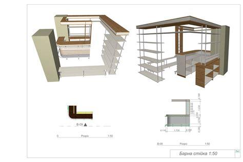 Дизайн Проекты Кафе Ofisfunding