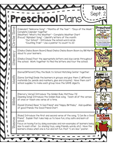 peek at my week back to pre school lesson plan 593 | e69595377c8ba6c2829aa49049911666
