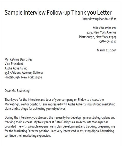thank you letter after sle thank you letter after marketing manager 28 images 25092