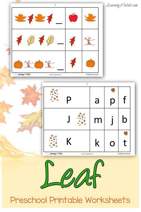 fall preschool printables  homeschool deals