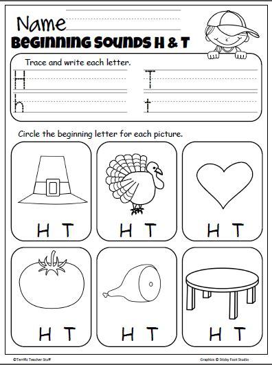 vowel sounds worksheet madebyteachers