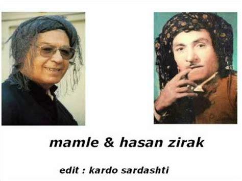 Mamle And Hasan Zirak Youtube