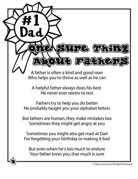s day poem one sure thing woo jr activities 235 | fathers day kids poem love