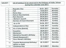 Indian Holidays calendar 2017 1 2019 2018 Calendar