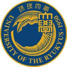 創価 大学 合格 発表
