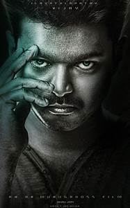 Kaththi first look images Vijay News