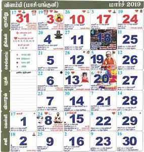 Printable Blank Monthly Calendar March 2019 Calendar Tamil