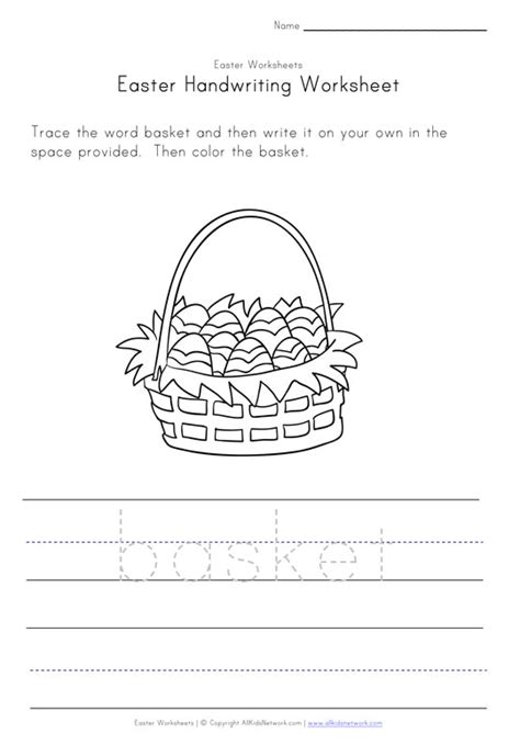 easter basket handwriting worksheet