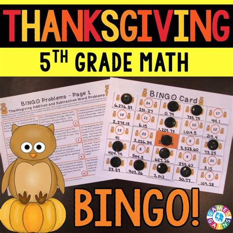 thanksgiving math bingo game  grade games  gains