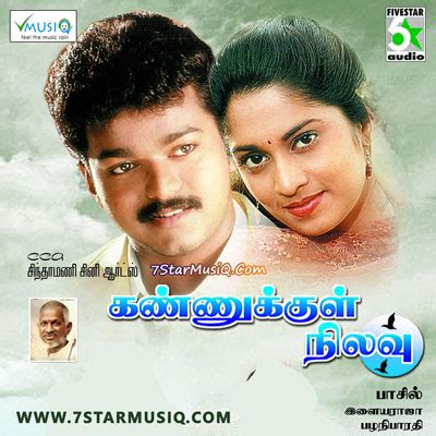 By Photo Congress || Tamil Mp3 Songs Free Download Starmusiq com