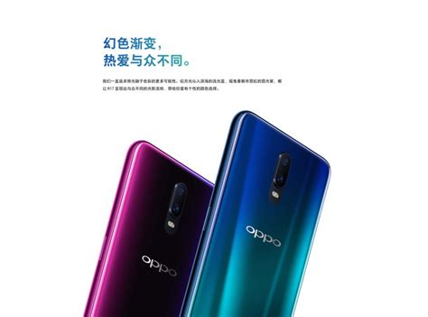 oppo     fhd display sd   display