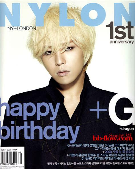 gd magazine gd on nylon magazine anticipated comeback delayed dsplove