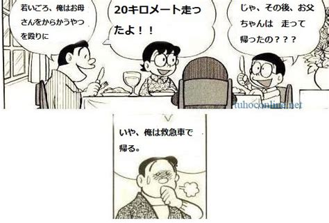 nobi  hero funny japanese joke learn japanese