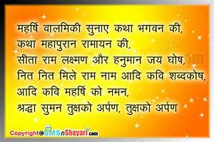 funny-love-sad-birthday sms: friendship messages in hindi