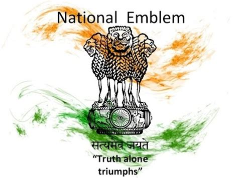 NATIONAL EMBLEM - YouTube