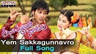 yem sakkagunnavro song free download