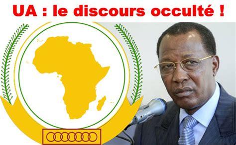 si e union africaine maliweb le discours escamoté du président sortant de