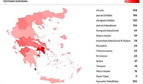 Einreisebestimmungen griechenland corona infos weg de. Corona-Virus aktuell: Der Verlauf auf Kreta und in Griechenland. | Radio Kreta