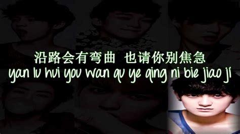 exo dont go lirik exo m 蝴蝶少女 don t go color coded lyrics youtube