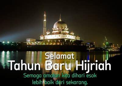 kumpulan kartu ucapan selamat   islam terbaru