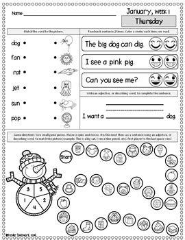 kindergarten homework for january week 1 free sle by