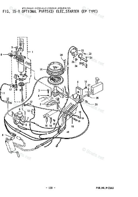 nissan 2002 ns9 9b2 2 stroke nissan oem parts diagram for electric starter ep type boats net