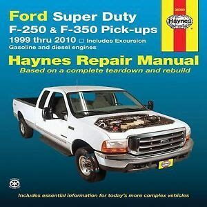 ford   super duty excursion pickup