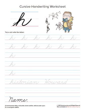 lowercase cursive  worksheet primarylearningorg