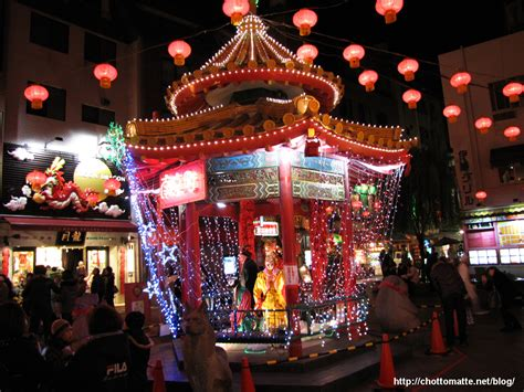 chinese christmas traditions xmasblor