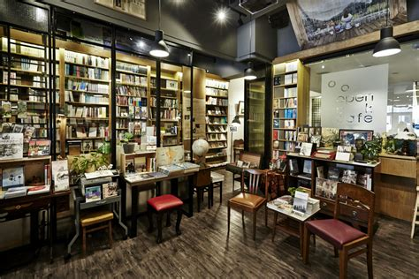Independent Bookstore Grassroots Book Room