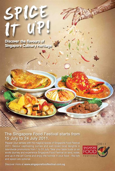singapore food festival 2011 15 to 24 july 2011