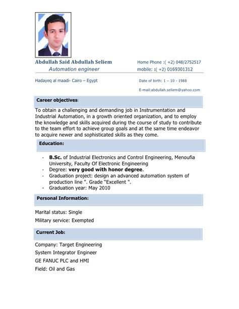 28 in resume upload resume upload in accenture