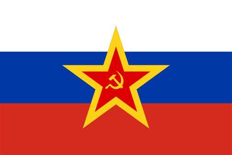 Alternate Russian Flag #1 By Alternateflags On Deviantart