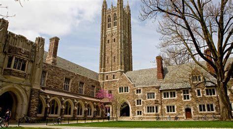 elegant graduate school buildings   world