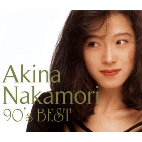 歌姫伝説'90s Best  中森明菜