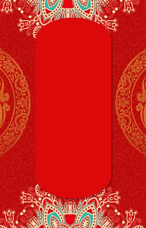 Invitation card transparent images (1,022). Wedding Invitation Card Red Ad, Chinese Style, Wedding, Invitation Card Background Image for ...