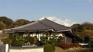 Nom De Maison : construire une maison pour votre famille nom des maisons traditionnelles japonaises ~ Medecine-chirurgie-esthetiques.com Avis de Voitures