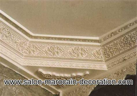 decoration du plafond en platre marocain plafond pl 226 tre salon marocain