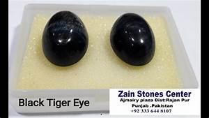 Tiger Eye Stone Benefits In Urdu - The Best Tiger Of 2018