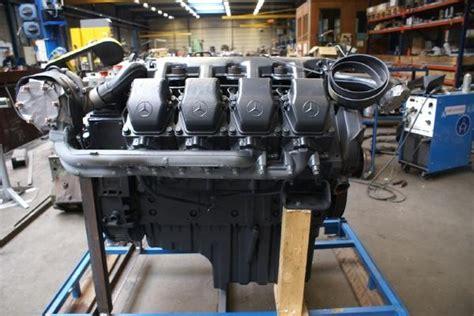 om  la complete engine