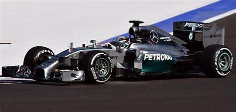 Formula 1 Zona Azul - Гоночный трек